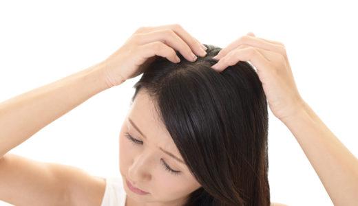 【セルフヘアカラーが染みる】頭皮保護は絶対に行うべき!白髪染めの際は特に注意しよう