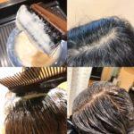 【美容師直伝】白髪染めのコツ!セルフカラーで綺麗に染める方法