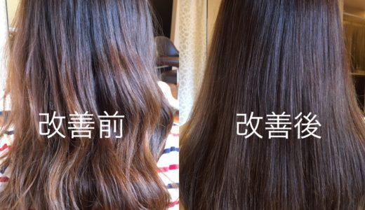 ツヤツヤ美髪バイブル!美容師が教える究極のセルフケア方法と考え方を公開