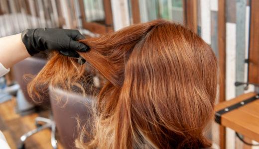 【1週間持たない】色落ちが早いヘアカラーについて美容師が原因と対策を徹底解説♫