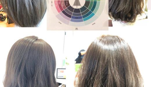 色落ちした後もキレイな明るめヘアカラー!選ぶ色味は絶対コレ