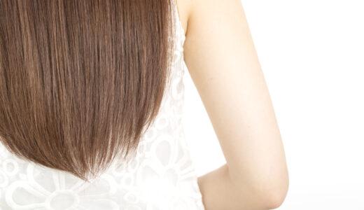 【ツヤ髪理論】縮毛矯正毛を傷ませずにヘアカラーで明るくしたいなら!