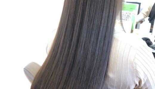 【保存版】ダメージ0!縮毛矯正後のカラーのススメ♪髪質改善のプロが徹底解説します