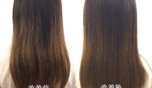 【縮毛矯正の正しい知識】髪に優しい低温縮毛矯正!どんなくせ毛にむいているの?