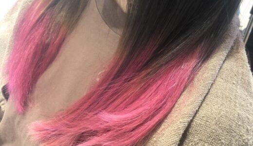 ブリーチしてからのヘアカラー!色落ちしにくい、色が残りやすい髪色を紹介